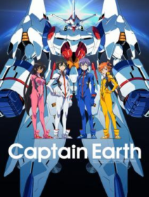 Captain Earth Legendado