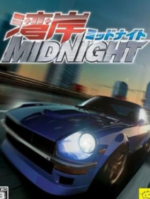 Wangan Midnight Legendado